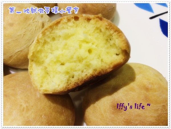 第一次試做免揉麵包 (2).jpg