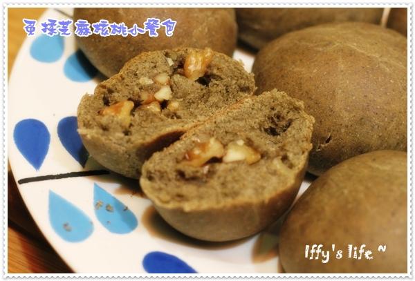 免揉芝麻核桃餐包 (4).JPG