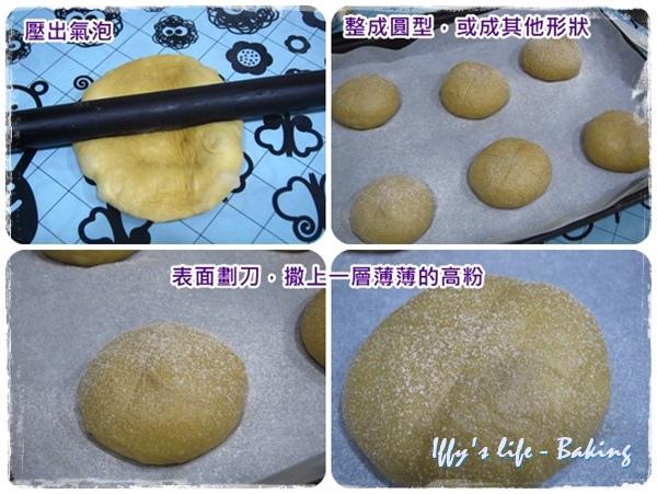 黑糖麵包 (2).jpg