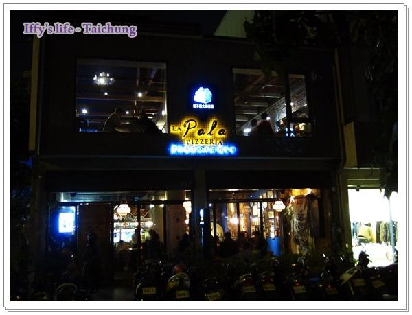 台中鏟子餐廳 (1).JPG