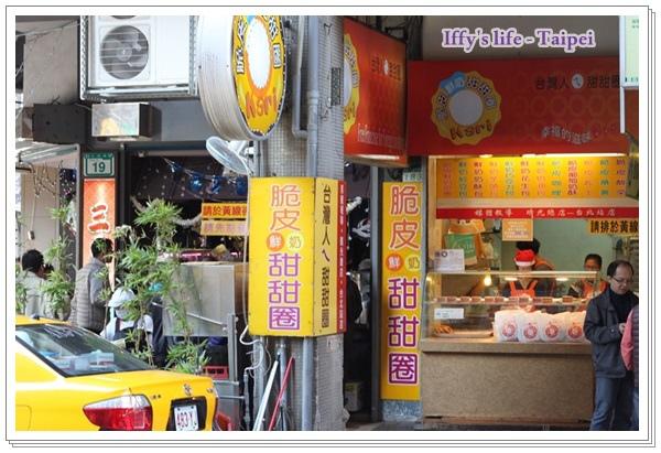 三多屋生魚片 (10).JPG