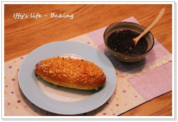 咖哩麵包 (6).JPG
