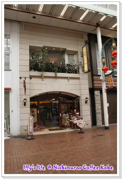 西村咖啡 (1).JPG