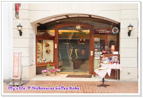 西村咖啡 (3).JPG