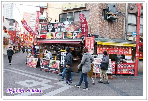 南京町 (1).JPG