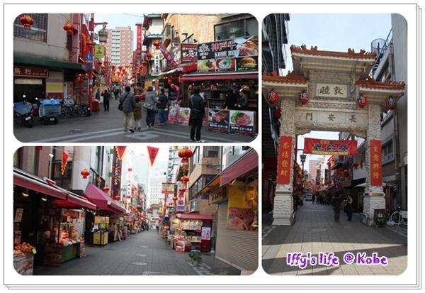 南京町 (2).jpg