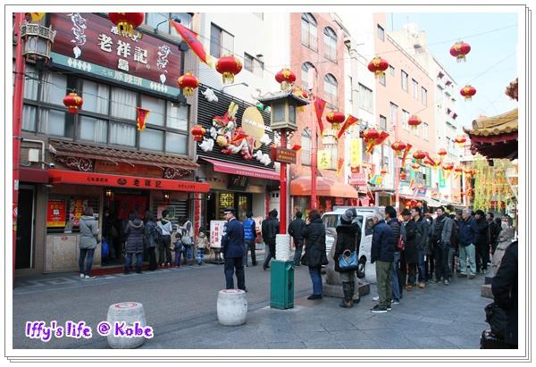 南京町 (3).JPG