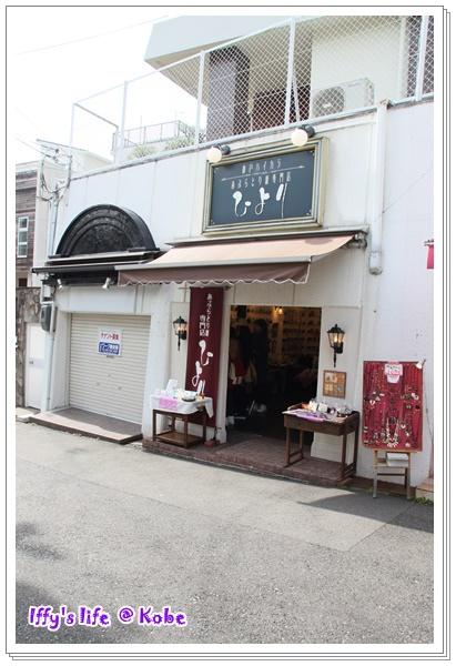 北野異人館 (16).JPG