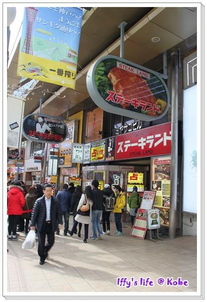 三宮站周邊 (1).JPG