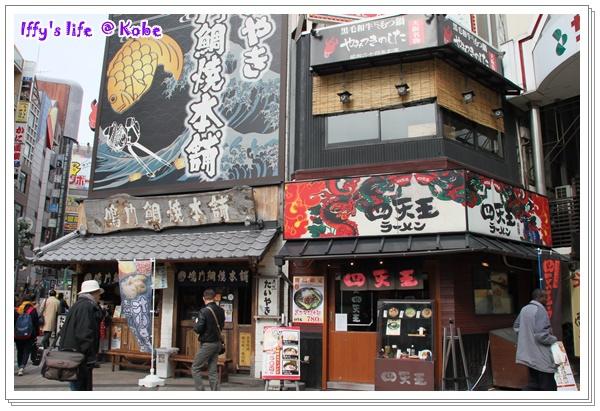 三宮站周邊 (2).JPG