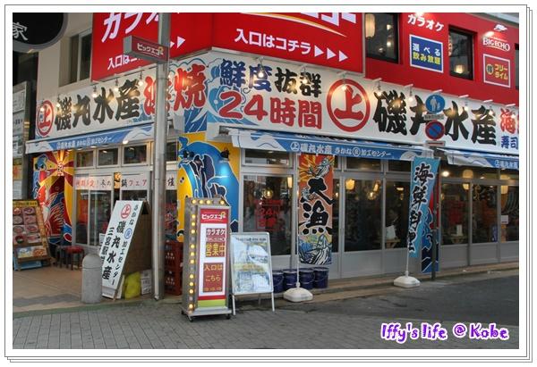 三宮站周邊 (6).JPG