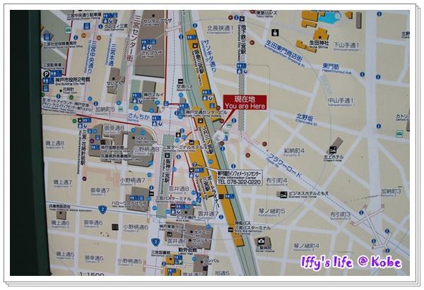 三宮站周邊 (7).JPG