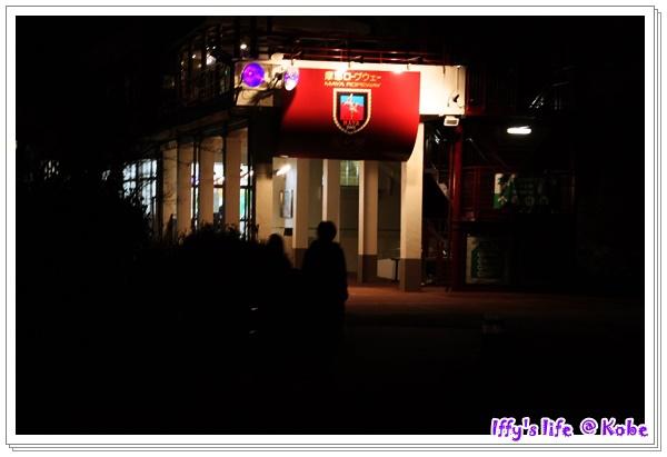 摩耶山夜景 (19).JPG