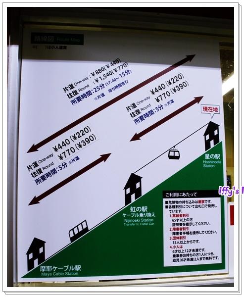摩耶山夜景 (27).JPG