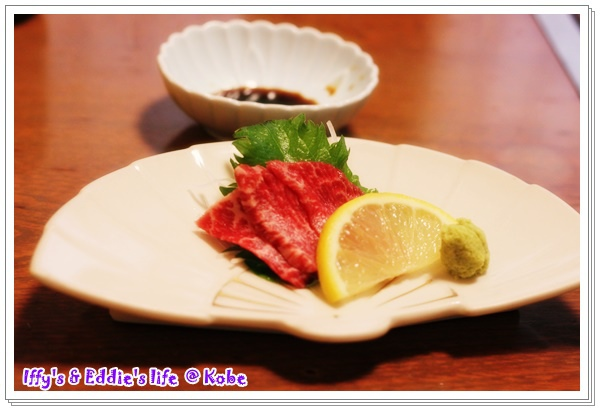 赤暖簾神戶牛 (5).JPG