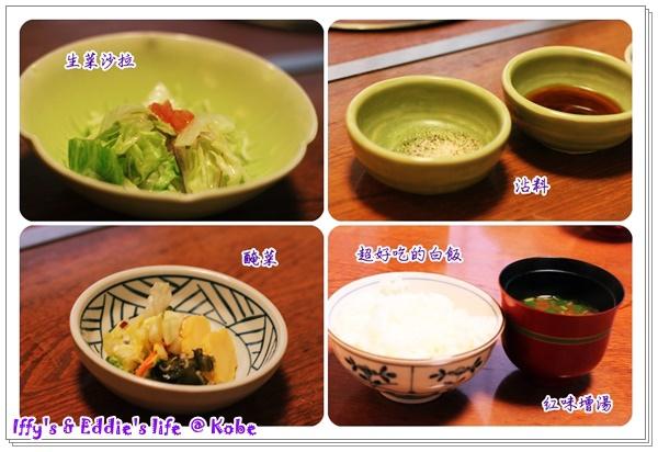 赤暖簾神戶牛 (10).jpg