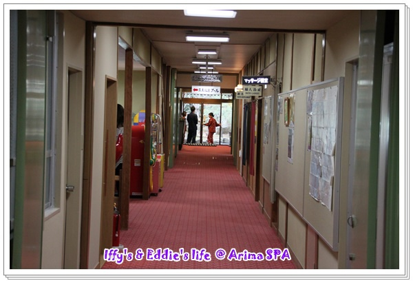 元湯龍泉閣 (15).JPG