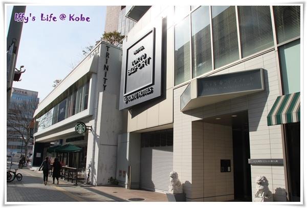 元町東急飯店 (1).JPG