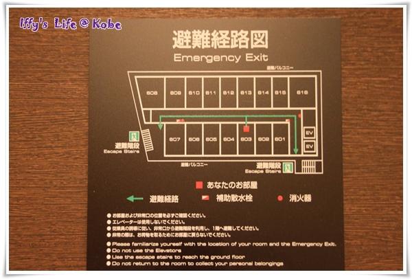 元町東急飯店 (8).JPG