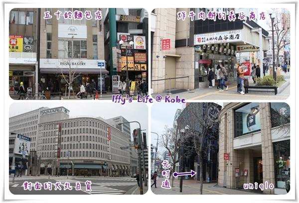 元町 (8).jpg