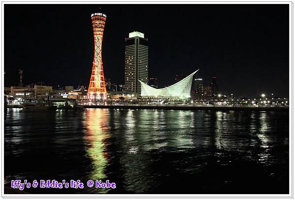 神戶港 (10).JPG