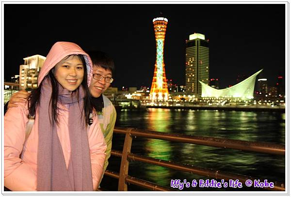 神戶港 (12).JPG