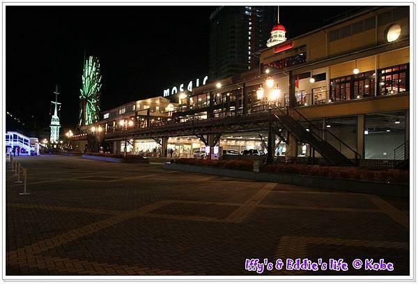 神戶港 (14).JPG