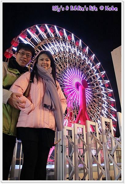 神戶港 (21).JPG