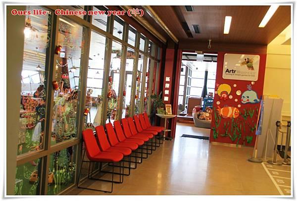 海科館彩繪親子餐廳 (10).JPG