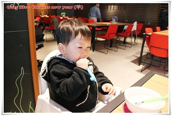 海科館彩繪親子餐廳 (15).JPG