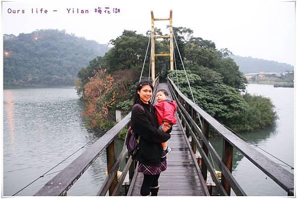 宜蘭梅花湖 (6).JPG