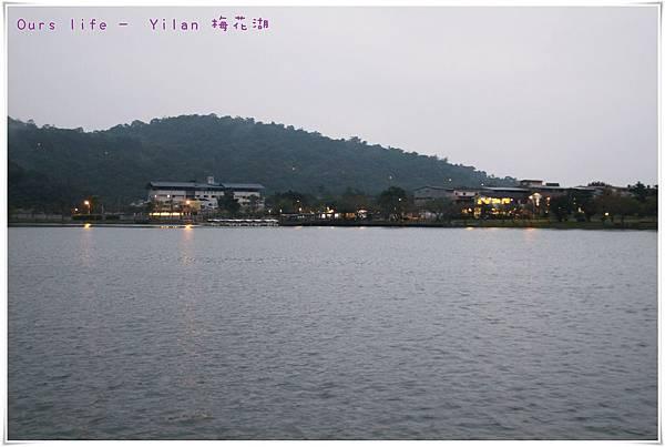 宜蘭梅花湖 (7).JPG