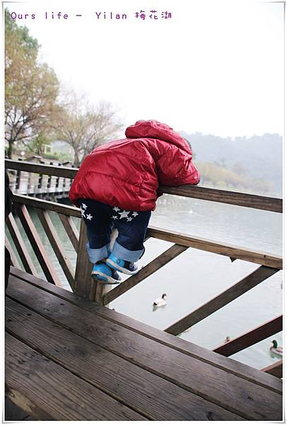 宜蘭梅花湖 (10).JPG