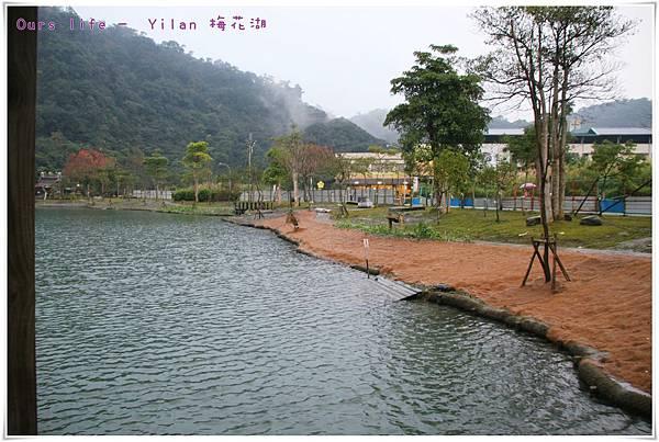 宜蘭梅花湖 (14)