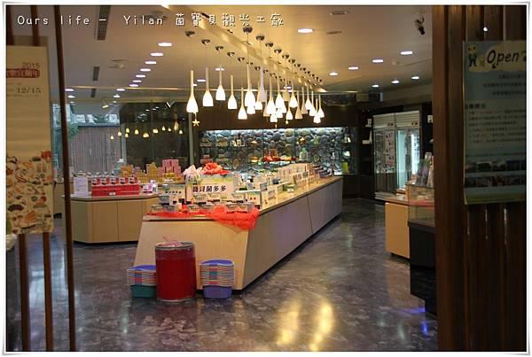 菌寶貝博物館 (7).JPG