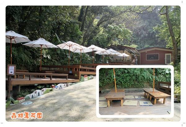 森林鳥花園 (21).jpg