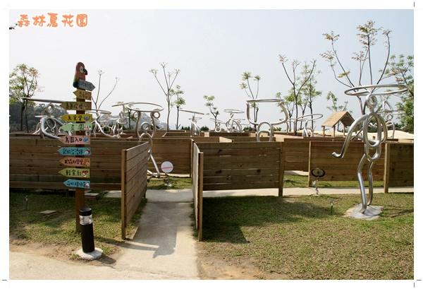 森林鳥花園 (22).JPG