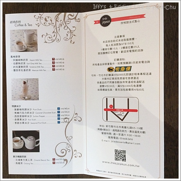 新悅甜 (5).jpg