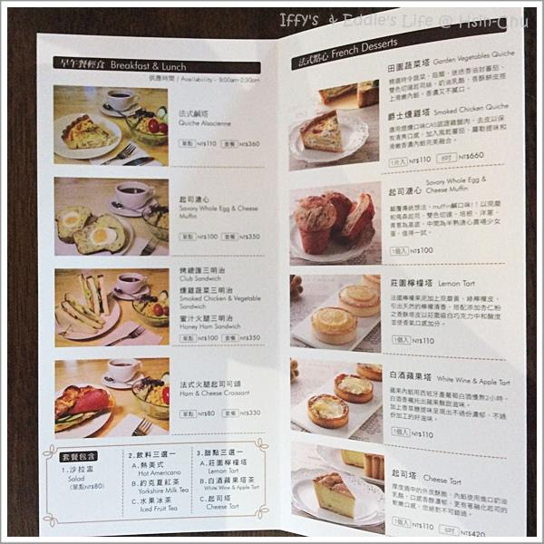 新悅甜 (4).jpg