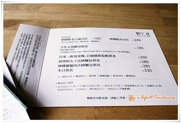 目覺咖啡 (2).JPG