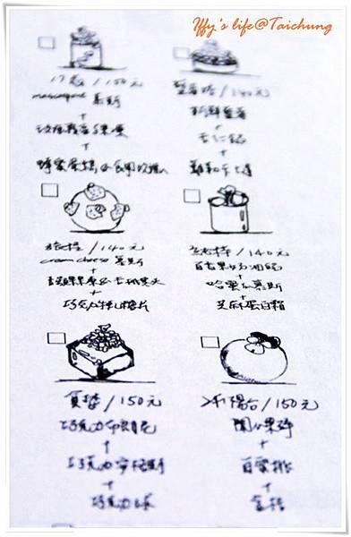 小梗甜 (7).JPG