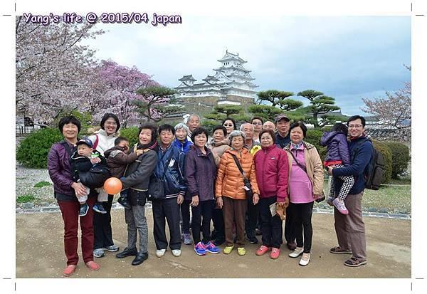 央央遊關西2.jpg