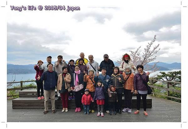 央央遊關西3.jpg