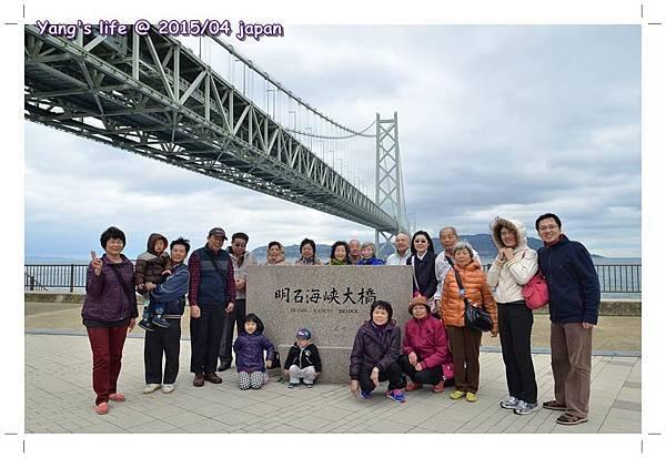 央央遊關西8.jpg