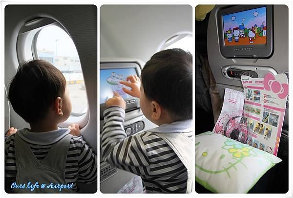 搭飛機 (2).jpg