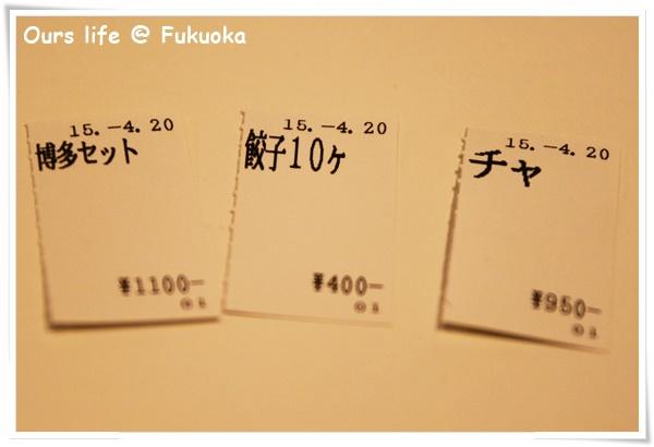 一幸舍 (2).JPG
