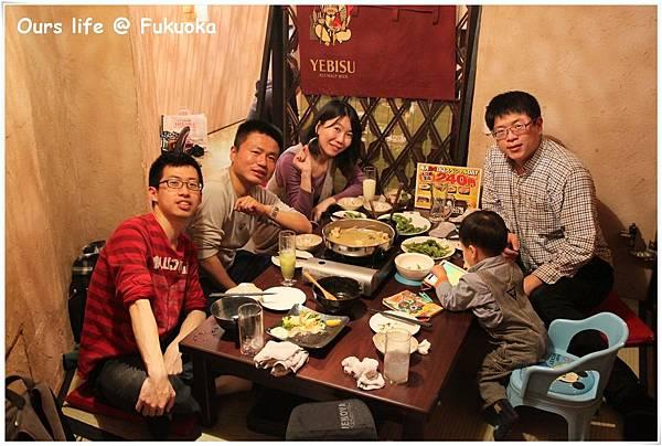 二十四 大腸鍋 (1).JPG