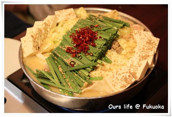 二十四 大腸鍋 (8).JPG