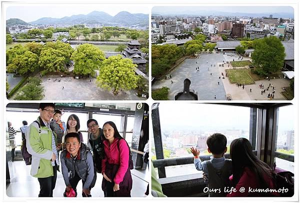 熊本城 (7).jpg