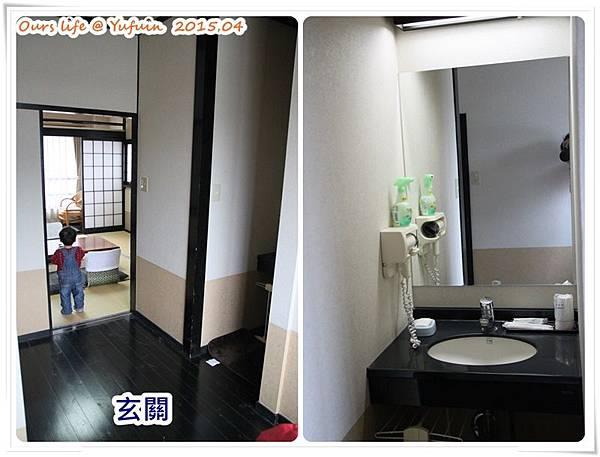 旅館百合 (20).jpg